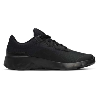 Dziecięce sneakersy
